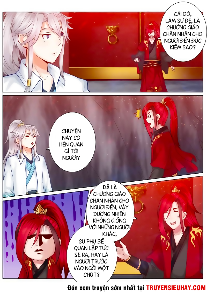 Chư Thiên Ký trang 7