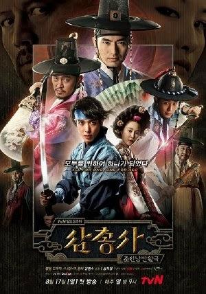 Ba Chàng Ngự Lâm - The Three Musketeers - 2014