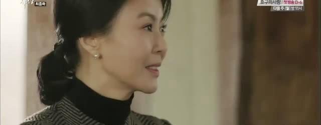 Sinopsis 'Valid Love' Episode 20 - Bagian 2