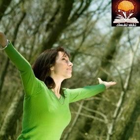 Breathe Easy Opt1 10 طرق بسيطة للتخفيف من ضغط الحياة اليومي