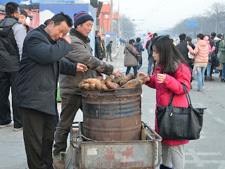 Roasted sweet potatoes on the street in Beijing