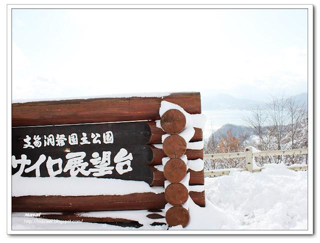 北海道洞爺湖
