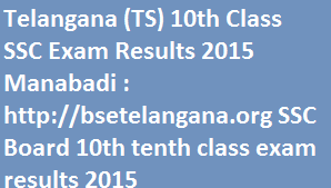 Telangana (TS) 10th Class SSC Exam Results 2015 Manabadi : http://bsetelangana.org SSC Board 10th tenth class exam results 2015