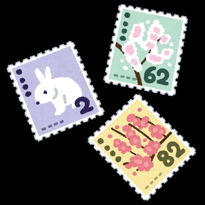 【種類別】切手の値上がり料金一覧・いつから・理由|80円
