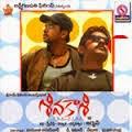 Sivakasi Telugu Mp3 Songs Free  Download 2006