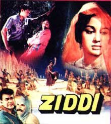 Ziddi Songs Download Ziddi Songs Mp3 1964 Old Songs Songs Ocean
