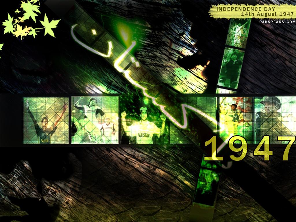 Pakistan+map+wallpaper
