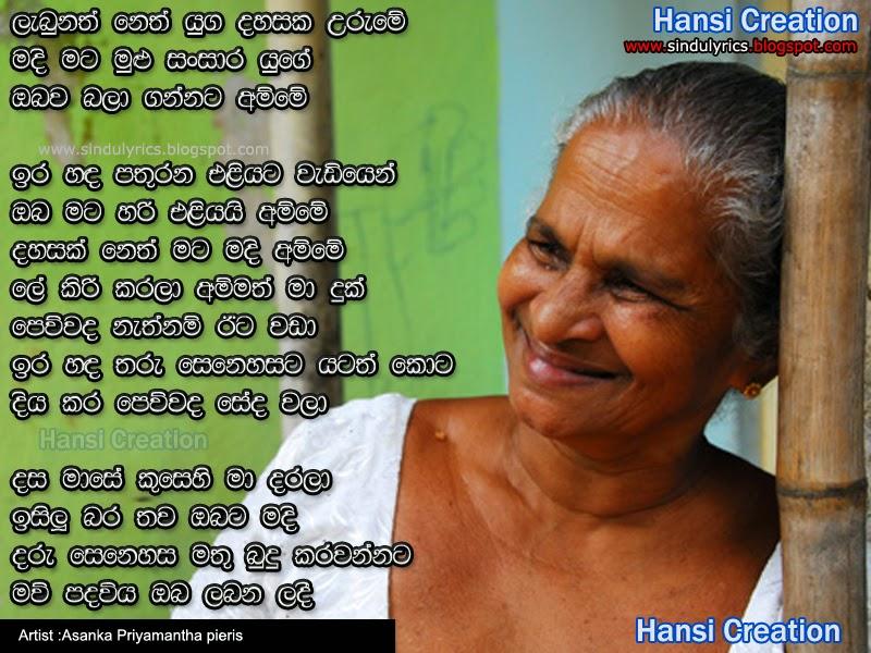New Doctor - අලුත් දොස්තර | Sri Lanka Wal Katha