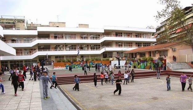 Το site του σχολείου μας. ΚΛΙΚ: