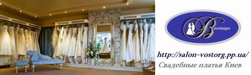 Свадебные платья скидки