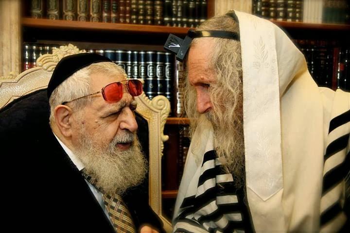 הרב אליעזר ברלנד עם הרב עובדיה יוסף
