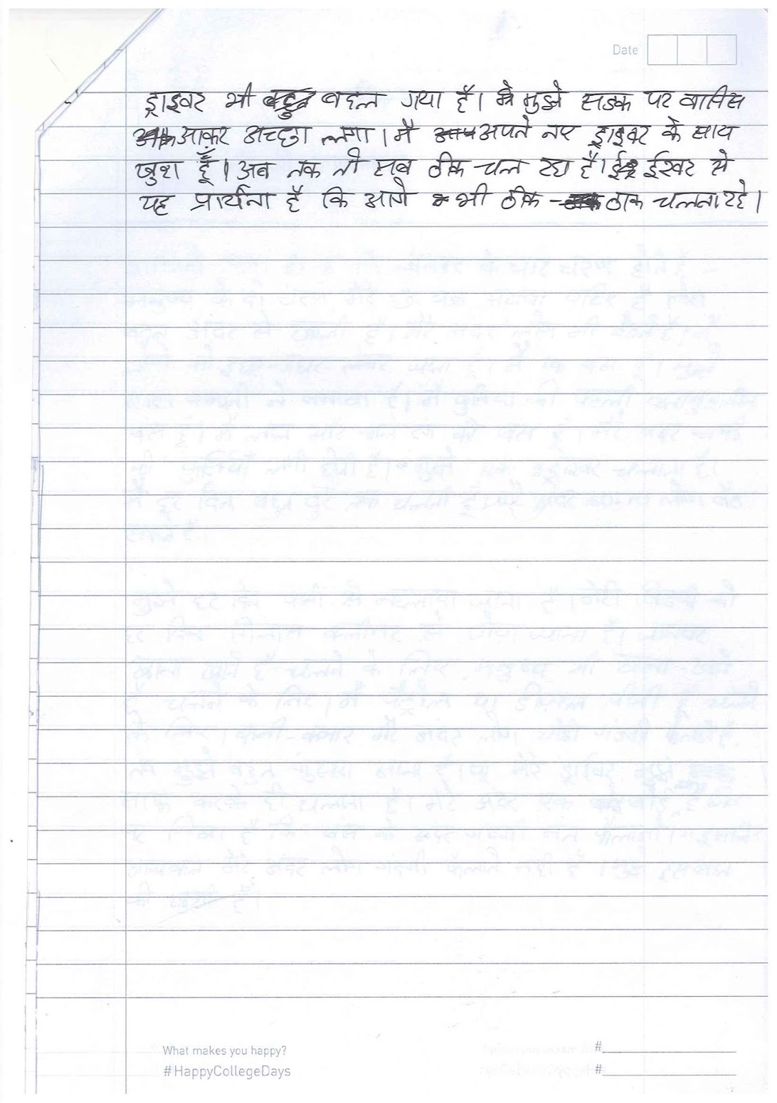 Kalam Mein Talwar Se Zyada Taqat Hai Urdu Essay Talwar Aur Kalam Speech Qalam