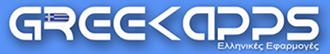 Ελληνικές Εφαρμογές - Greekapps