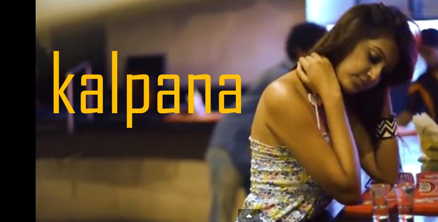 KALPANA TELUGU SHORT FILM POSTER