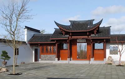 seattle chinese garden a work in progress - Seattle Chinese Garden