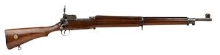 A favorite antique rifle.