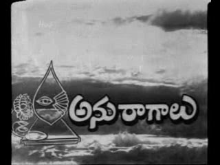 Anuragalu Telugu Mp3 Songs Free  Download  1975