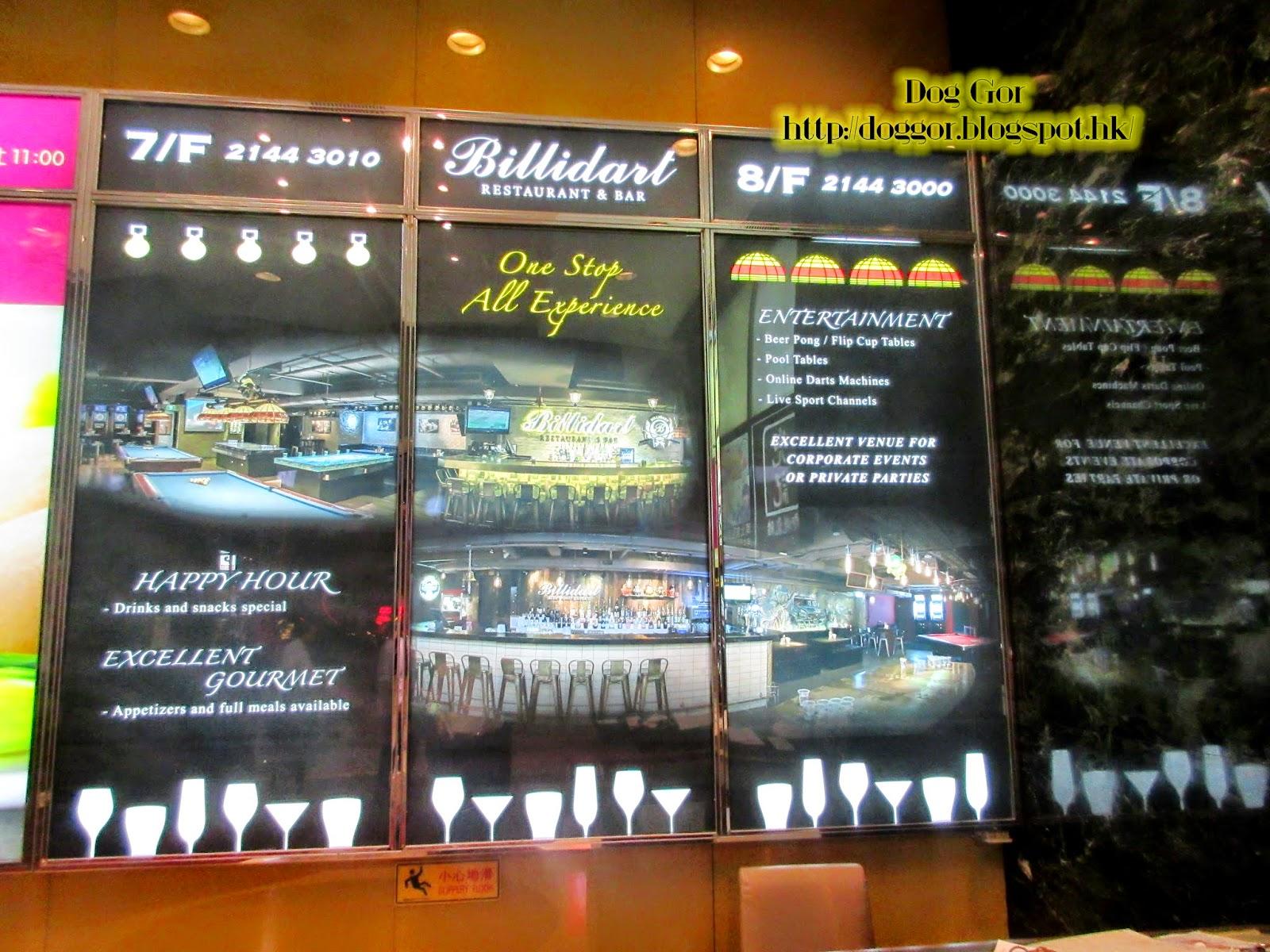 Billidart Restaurant Bar