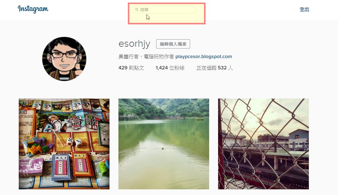 Instagram 網頁版開放搜尋照片!旅行與新聞實況搜尋