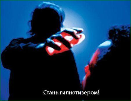 zhopastaya-pisya