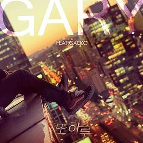 """Gary ft GAEKO - """"Lonely Night"""""""