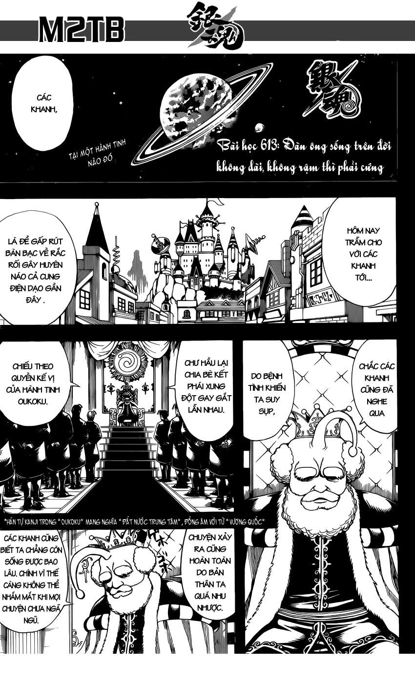 Gintama Chap 613 - Trang 1