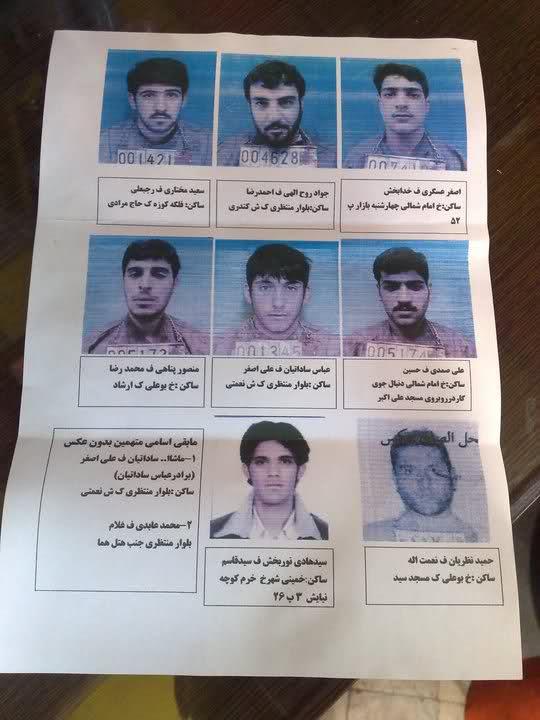 عکس ، اعدام ، متجاوز ، خمینی شهر ، حزب الله ، بسیجی ، طناب دار ، اسلام ، تجاوز ، زنای به عنف ،مرگ
