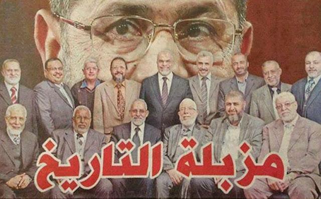 السيسى يكشف تفاصيل عزل مرسى
