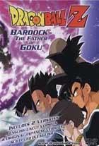 Dragon Ball Z: La Batalla de Freezer contra el padre de Goku (1990) DVDRip Latino