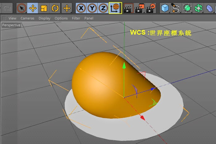 Useful Cinema 4D Shortcuts For Beginners 09