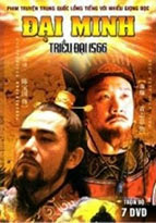 Đại Minh Triều Đại 1566