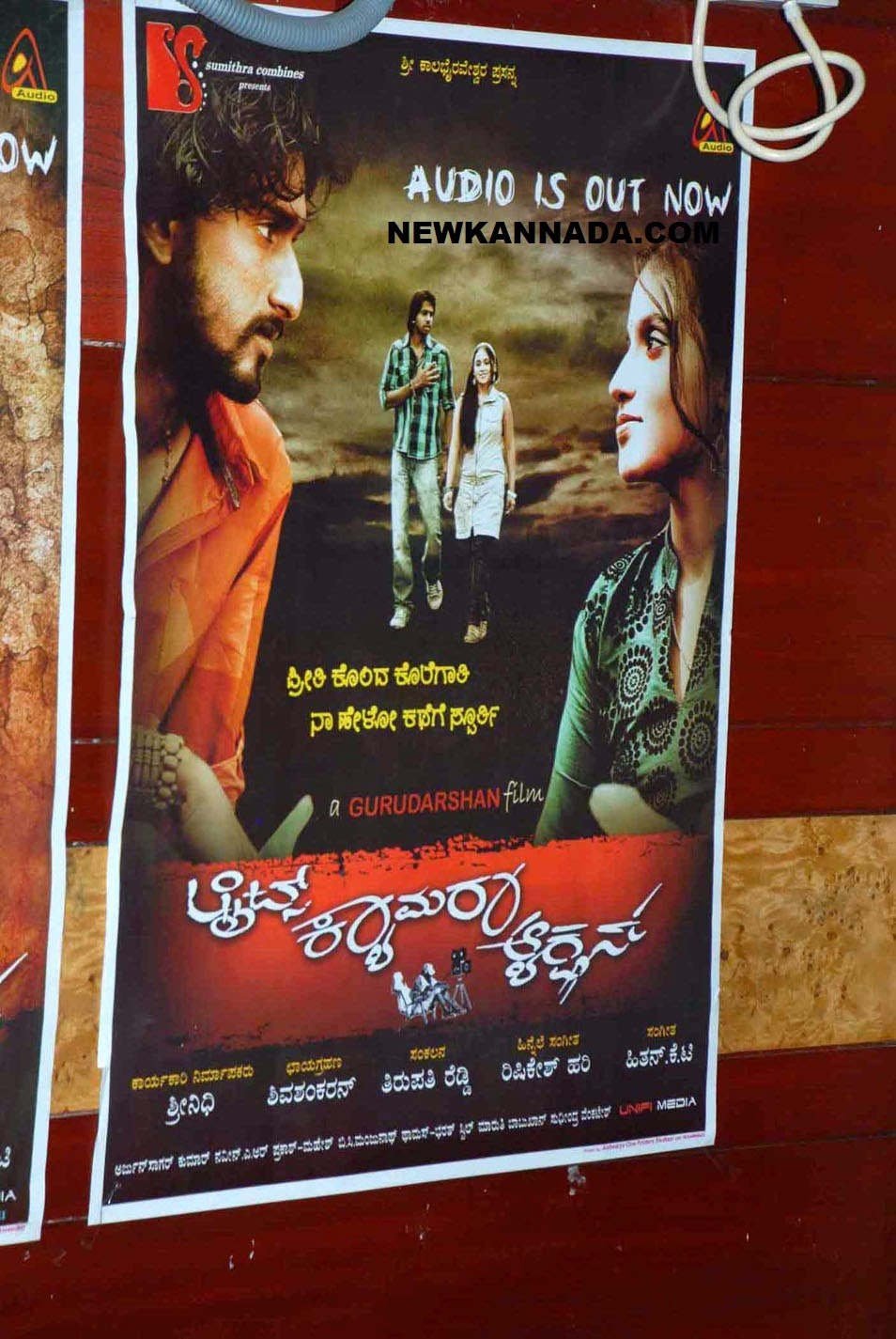 lights camera action kannada movie Review
