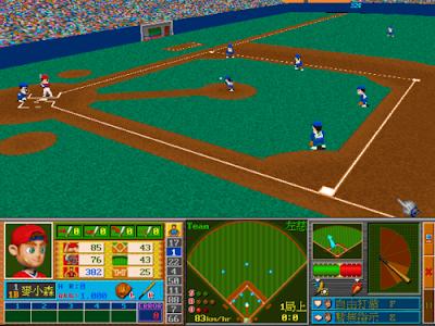 Dos-VR青少棒揚威記繁體中文版,難得一見的棒球策略遊戲!