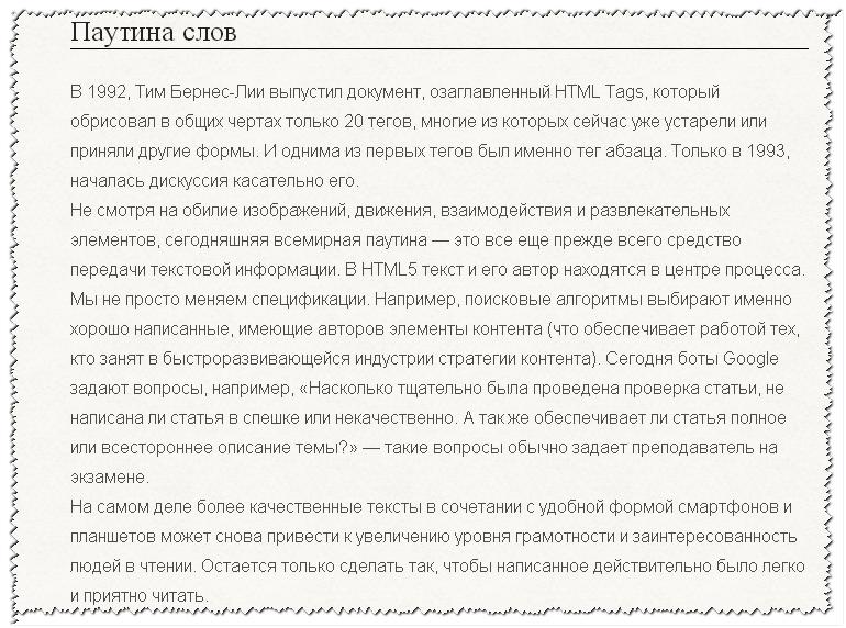 текстура шрифт: