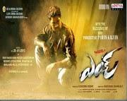 Eyy 2013 Telugu Movie Watch Online