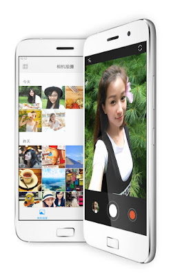 Lenovo-backed startup ZUK launches its first smartphone Z1 in China