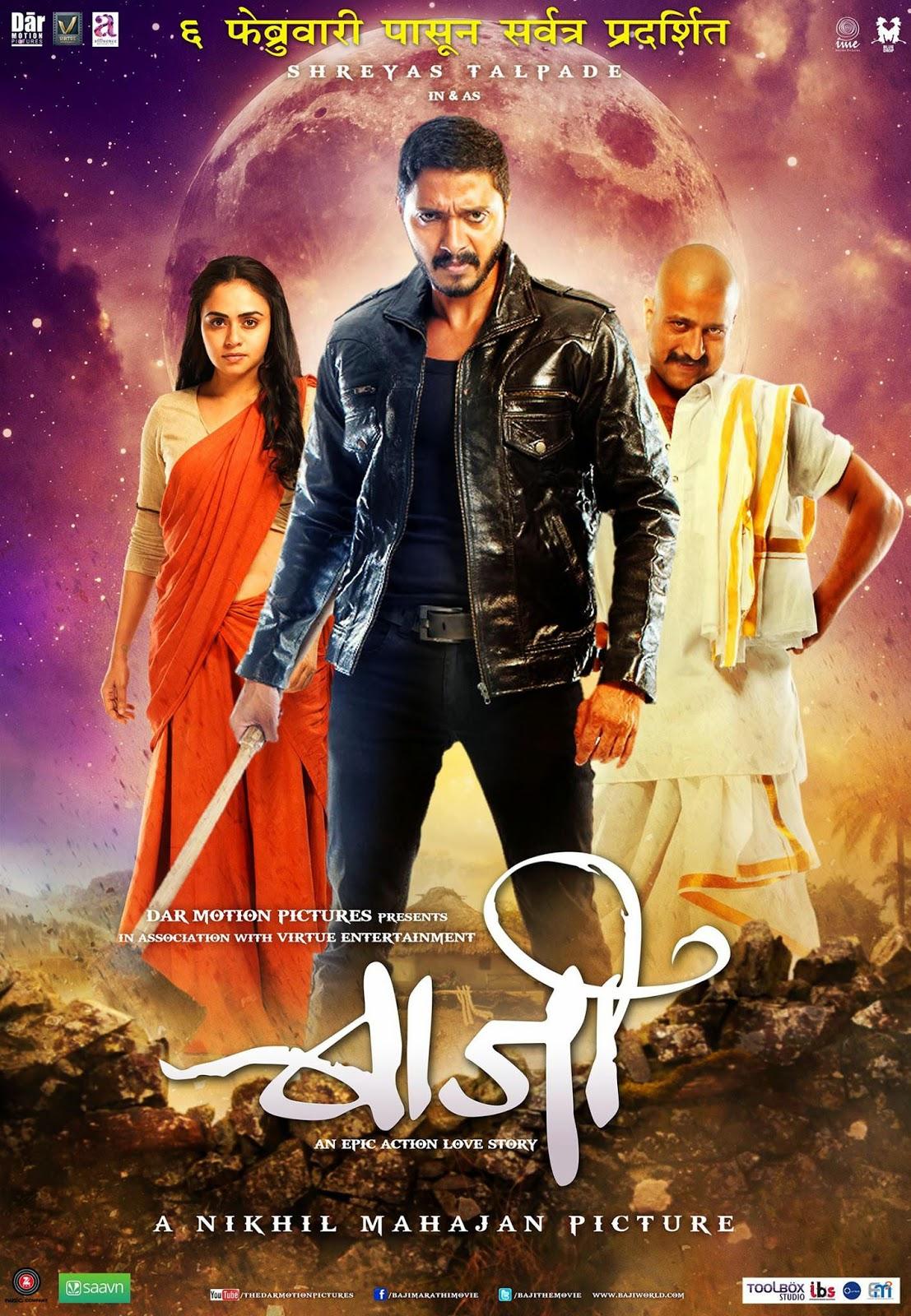 free download marathi movies hd