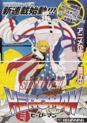 Heroman Manga