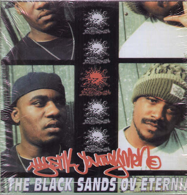 Mystik Journeymen – The Black Sands Ov Eternia (CD) (1999) (320 kbps)