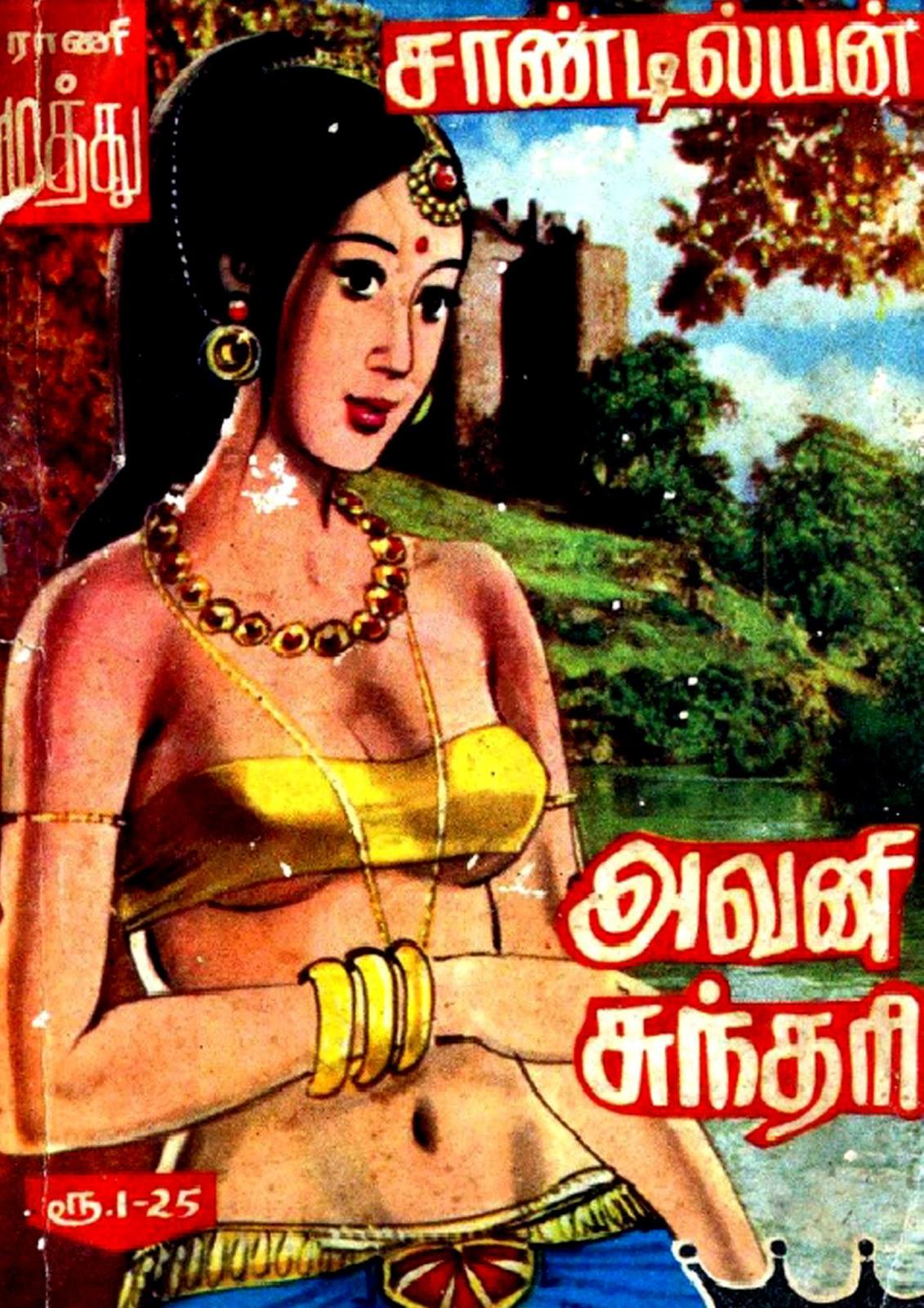 All download velamma episodes Velamma All