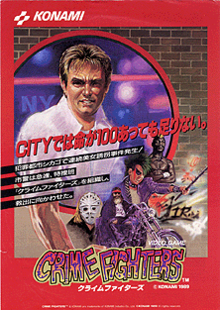 Crimen Fighters arcade game portable flyer