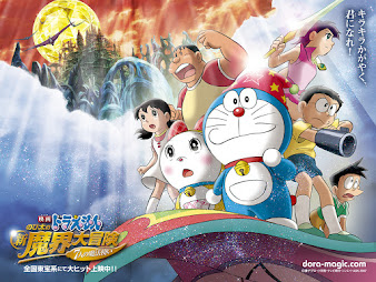 #7 Doraemon Wallpaper