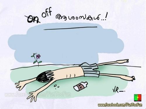 Onam cartoon greetings abhikush m4hsunfo