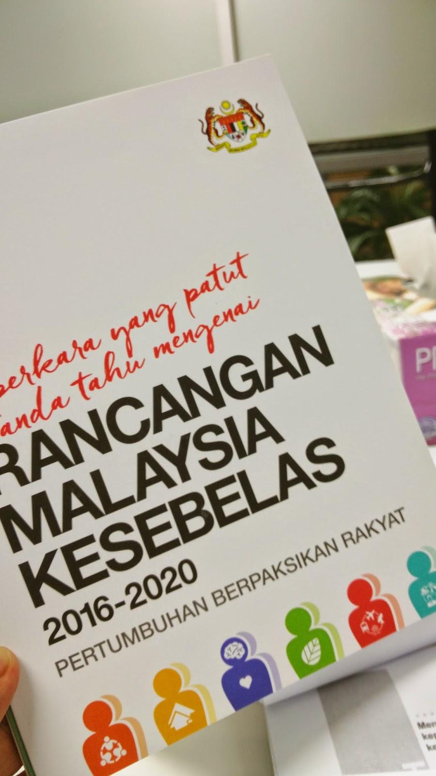 Tun Faisal Dot Com Intipati Rancangan Malaysia Ke 11 2016 2020