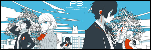 Persona-3-movie-banner.png