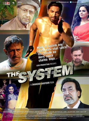 The System 2014 Urdu 720p HDRip 1GB lollywood movie The System 720p hdrip free download or watch online at world4ufree.cc
