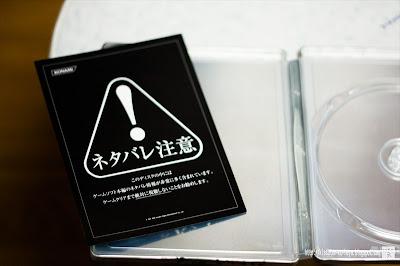 タルギア ソリッド 4 ガンズ・オブ・ザ・パトリオット (スペシャルエディション)の特典ディスクを見る.