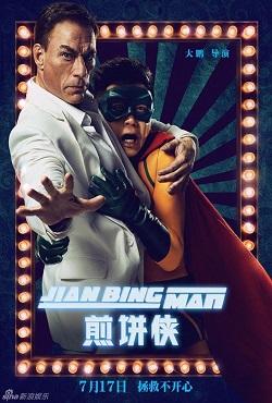 Hiệp Sĩ Bánh Rán - Jian Bing Man