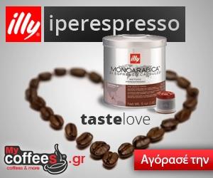 mycoffees
