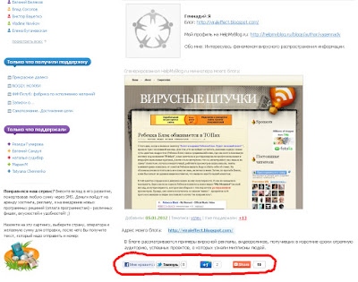 Helpmyblog - сообщество блогеров